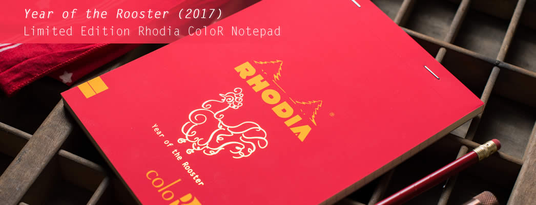 Year of the Rooster (2017) Limited Edition Rhodia ColoR Notepad